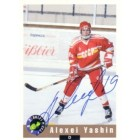 Alexei Yashin certified autograph 1992 Classic Soviet Red Army card